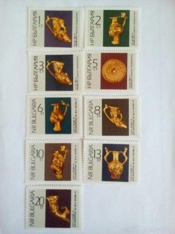 български пощенски марки - панагюрското златно съкровище 1966
