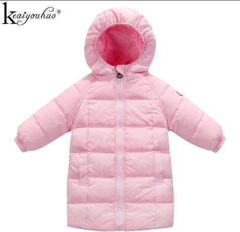 Детска Розова пухенка - детско яке - Промо цена -20 лв.