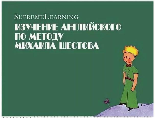 Видеокурс - Изучение английского языка