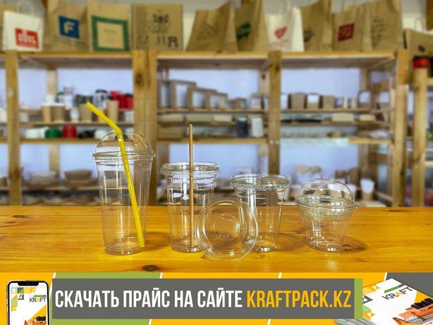 Пластиковые стаканы для коктейлей, смузи и  с купольной крышкой оптом