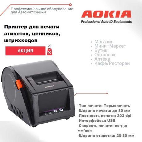 Принтер штрих кода Принтер этикеток штрих Принтер Принтер этикеточный