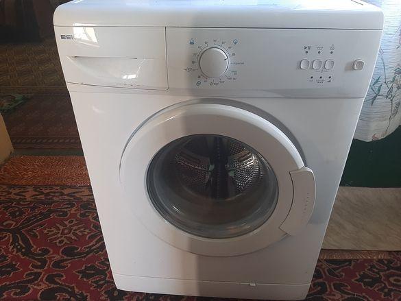 Две перални на части