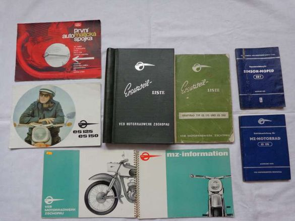 Книги каталози, рекламни проспекти за ретро мотоциклети Ява, SIMSON MZ