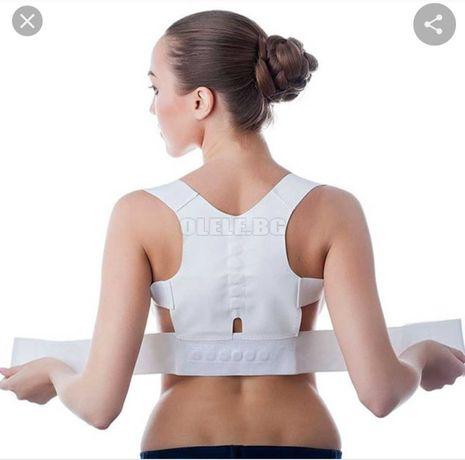 Магнитен колан за изправена стойка и болки в гърба