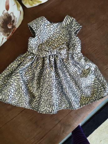 Бебешка Кукленска рокля