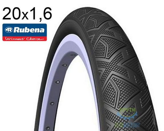 Външни гуми за велосипед колело BMX - DOM (20х1.60)