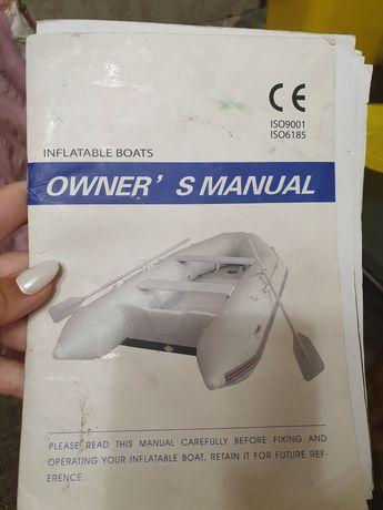 Продам лодку!