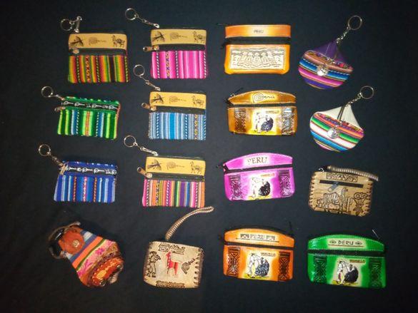 Перуански Сувенири - Портмонета