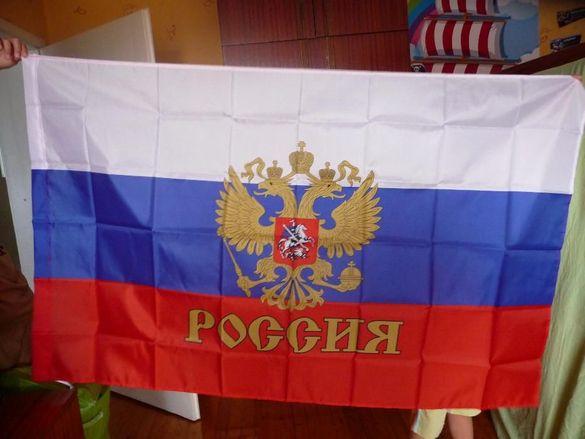 Ново Знаме на СССР и България петолъчка комунизъм Русия пиратски