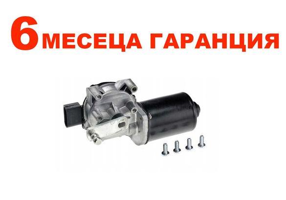 Електромотор за чистачки за VW Amarok,Transporter T5 ,T6 / Амарок