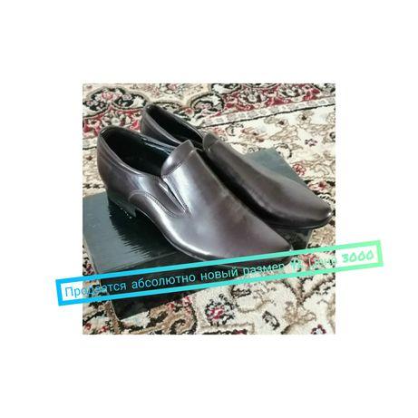 Продаются туфли коричневого цвета