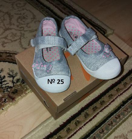 детски обувки, пантофки, кецове, сандали (за момиче)
