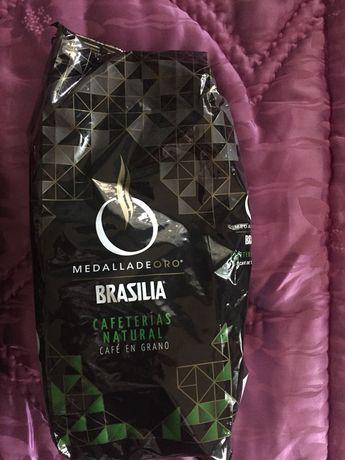 Cafea Brasilia