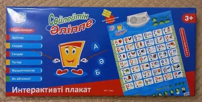 Продам говорящий букваренок на казахском языке