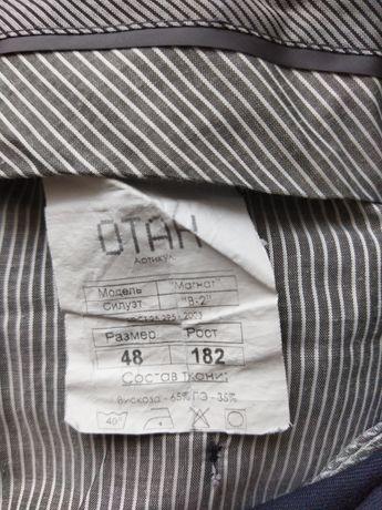 Школьные брюки 48р б/у и новые