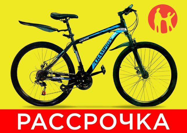 Горные Велосипеды РАССРОЧКА кредит. ПОДАРКИ