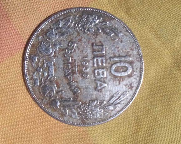 продавам монета от 1930
