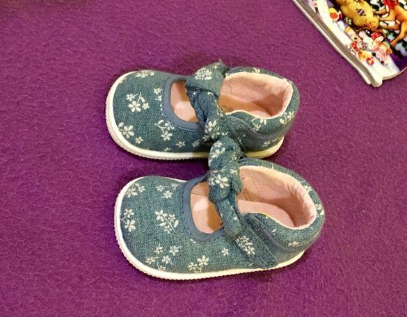 Обувки и сандали на Некст 3-6 м нови