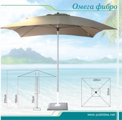 Чадър за професионална употреба