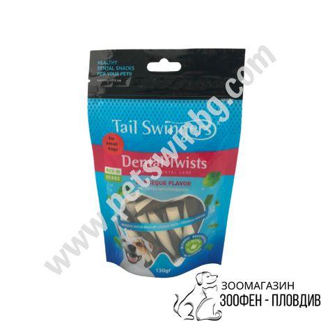 PetInt TailSwingers Dental Barbeque - 130гр. - Добавъчна храна за Куче