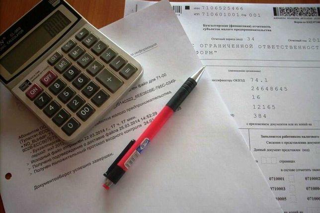 Товарно Накладная, счет фактура, чек, квитанция