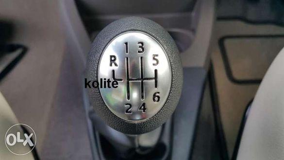 Топка за скорости , скоростен лост за Renault Fluence, Master, Megane