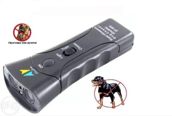 Кучегон - Уред за гонене на агресивни кучета Dogchaser