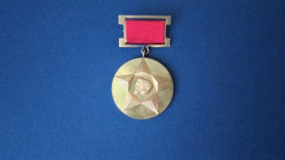 """"""" Стар орден, медал """"30 г. социалистическа революция"""""""