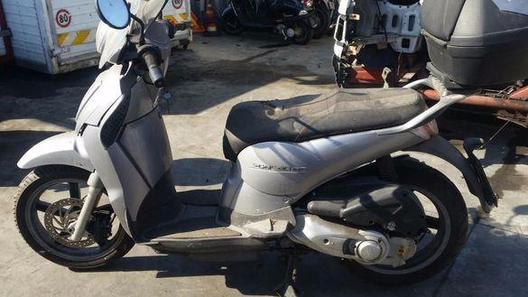 Скутер Априлия Скарабео 125 -200i-250-500i(Aprilia Scarabeo)-на части