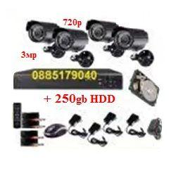 250gb hdd + Dvr +камери 3мр 720р - Охранителна система видеонаблюдени