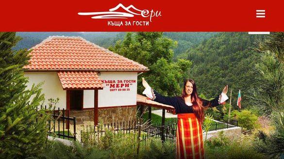 Добре дошли в Къща За Гости Мери! meryhouse.com