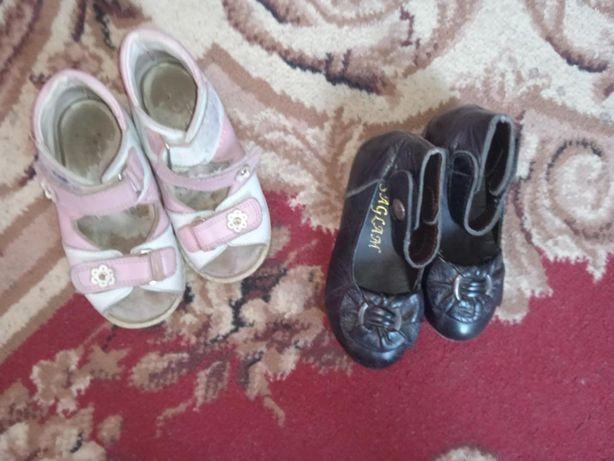 Срочно продам детскую обувь в хорошем состоянии