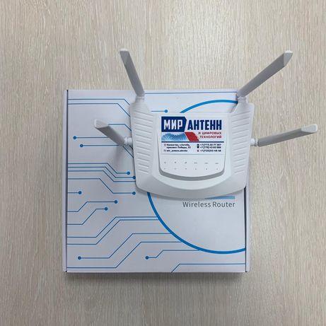 4G WiFi Интернет Модем Роутер/Работает с Любой Симкартой