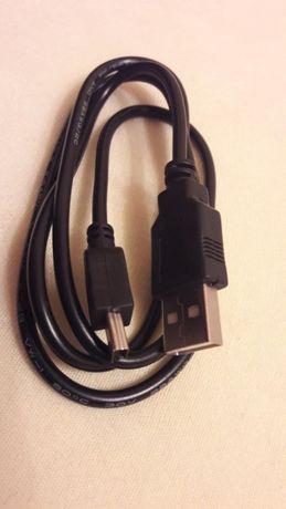 Cablu USB 80 cm
