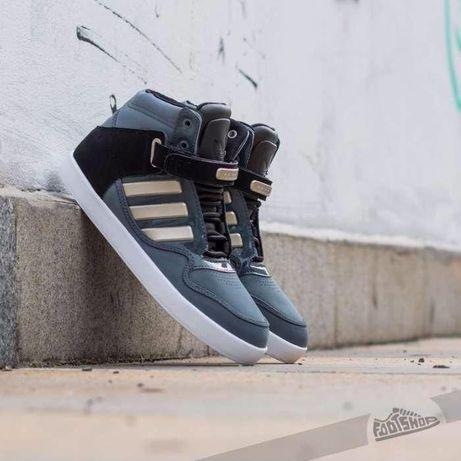 Adidasi Adidas AR 2.0, Autentici, Noi in Cutie !!