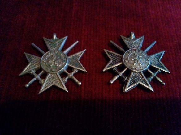 Кръстове, медальони, плакети, пафти и др.
