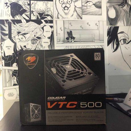 Блок питания COUGAR VTC 500