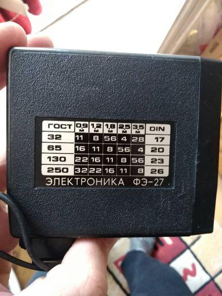 Светкавица ''Електроника'' ФЕ-27 за Фотоапарат