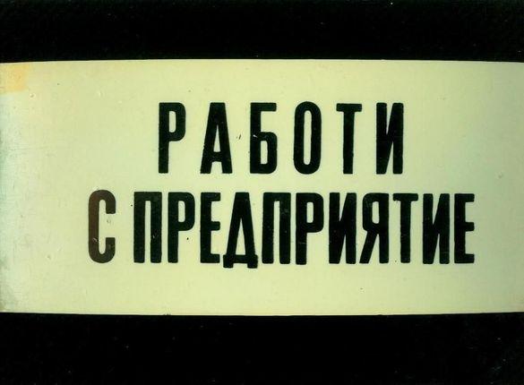 предупредителни табели