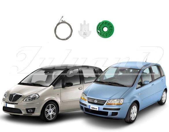Ремонтен комплект за ел. машинка за стъкло за FIAT IDEA - LANCIA MUSA