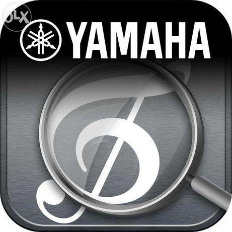 Ritmuri Yamaha