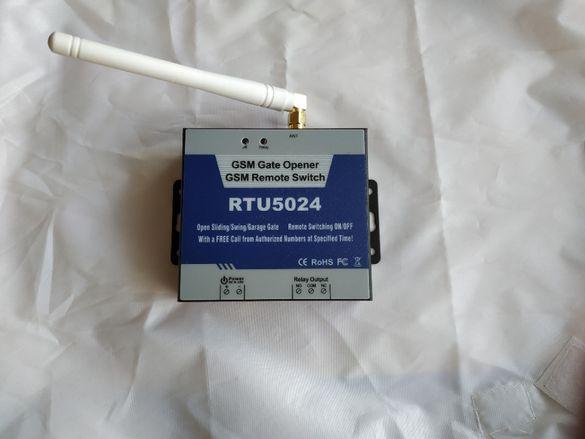 GSM модул за управление на уреди-оригинални на King PigeonV1.5 работещ