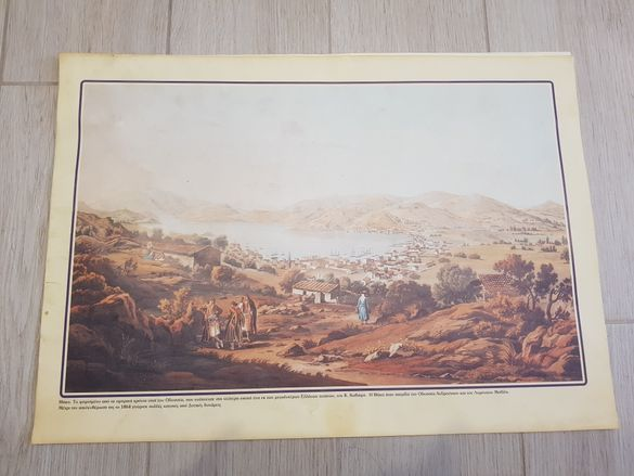 Гръцки щампи , картини , фотографии - 7 бр.