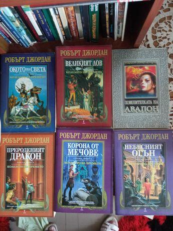 Различни интересни книги