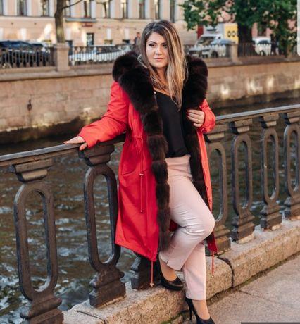 Парка - куртка - пальто