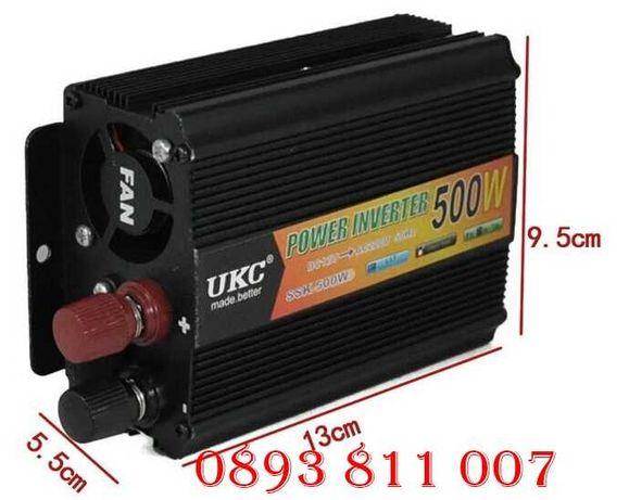 Висококачествен инвертор за автомобил UKC 12 V-220 V, 500W