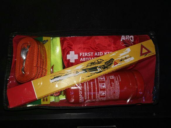 Автокомплект:аптечка, пожарогасител, жилетка, триъгълник, въже