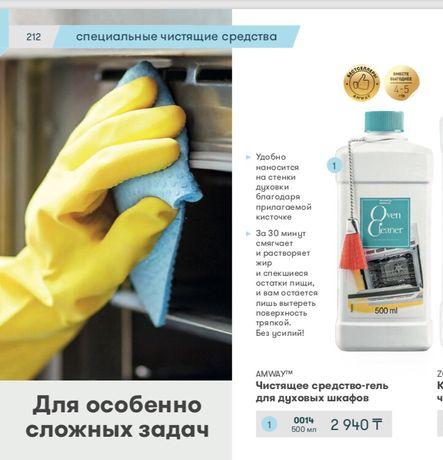 AMWAYTM Чистящее средство-гель для духовых шкафов