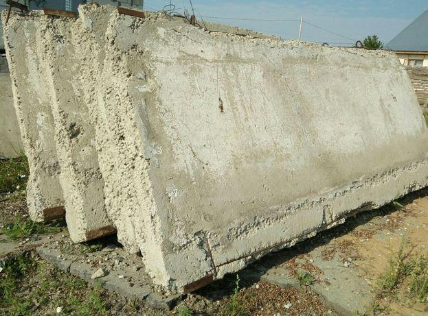 Продам плиты стеновые керамзитобетонные