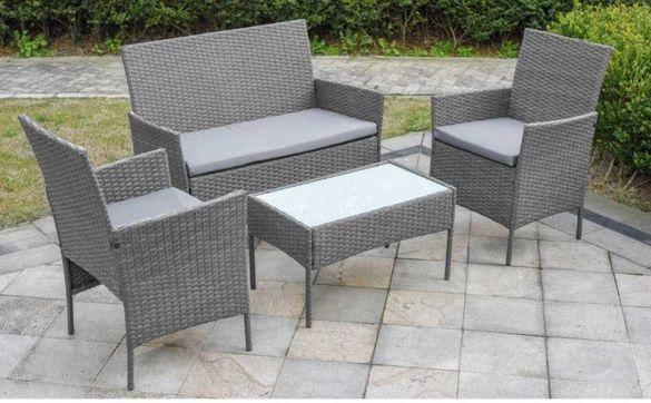 Комплект ратанови мебели за градина, градински мебели маса и столове